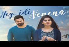 Photo of Hey Idi Nenena Sid Sriram Telugu New Single Out Now