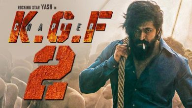 Photo of Most Awaited Movie KGF Chapter 2 Teaser: Which Made World Record